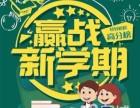 成都高三数学辅导班电话?锦江高中英语学科考试实战