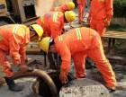 苏州太仓 房屋补漏维修 管道疏通清淤 清理化粪池