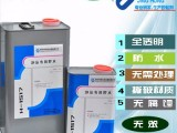 保利龙EPS泡沫 专用粘合剂 EPS聚苯板粘水泥防水胶