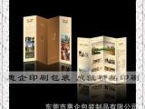 东莞A4对折宣传单 三折页宣传单 风琴折彩页印刷厂定做价格
