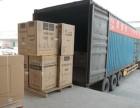 龙泉驿区寄大件行李货物物流运费价格淘宝发货费用
