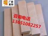 兰州篮球馆木地板生产厂家 专业篮球木地板厂家批发价格