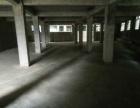 天利城附近300平方米厂房低价出租