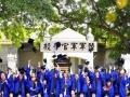 茂名哪里可以报读在职MBA研修班,企业管理培训班
