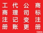 东莞代理记账收费多少?小规模纳税人和一般纳税人收费不同