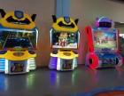 廠家銷售出租娃娃機運動籃球機小孩開心智能娛樂機