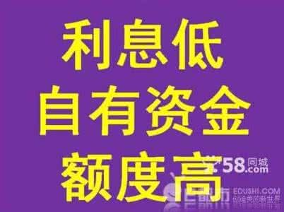 南京六合无抵押贷款 空放 GPS车押可开走