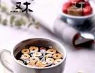 又木红枣黑糖姜茶加盟 致富新途径