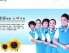 西工区-千禧热水器洛阳服务热线(洛阳各中心)售后服务网站电话