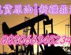 新疆鼎油强势招商全国原油平台保证金最低