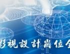 北京電腦設計家教