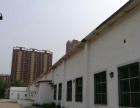 福利路北段(福苑家园对面) 厂房 1100平米