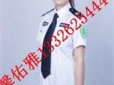 河南农业执法标志服,农业行政执法标志服
