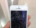 小米手机华为苹果等手机屏幕维修 手机维修碎屏换屏幕