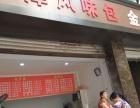 江津商业街卖场生意转让