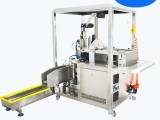 全自动面膜折膜机 无纺布折棉机 面膜生产设备 迷你自动化