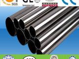 国标GB标准304不锈钢管 食品级冷轧外光亮304不锈钢管