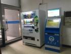 富宏自动售货机免费投放条件