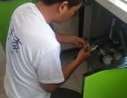 绿园西安大路专业安装净水器,维修马桶洁具,水龙头更换
