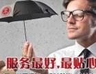 北京亦庄工商注册 代理 加急 提供一手地址
