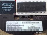苏州回收手机IC