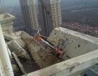 朝阳水钻打孔工程钻孔大型混凝土拆除