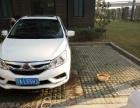 上海嘉伟服务洗车加盟公司