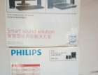 飞利浦多媒体扬声器 SPA1301
