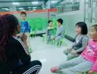 趁这个暑假给孩子报个外教英语班吧! 掌握英语新技能