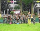 北京孩子叛逆教育学校好未来励志教育
