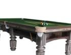 来力高档香槟色台球桌原价8000现价2900处理