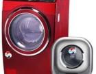 欢迎光临%桐乡美的热水器售后维修网站