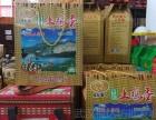 端午狂欢团购芝麻油礼盒红白酒礼盒粽子礼盒食品礼盒批发