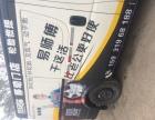 邢台市区专业轿车轮胎救援