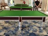英森国际台球桌 大钢库 进口胶条 纯实木台球桌 质优物美