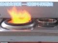 瑞恒环保燃油技术加盟 投资金额 1-5万元