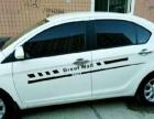长城C30 2010款 1.5 手动舒适型-家用女士轿车超级省油