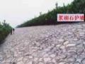 基坑支护土钉墙边坡挂网喷浆喷锚护坡锚杆锚索砌石挡土墙