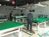 臺球桌維修 臺球桌組裝換臺呢 臺球桌移位