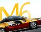 科学技术是第一生产力:M6再出家用轿跑