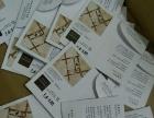邀请函 三折页 折卡名片