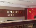 付临门北京公司