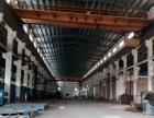 鹤山9米高单一层厂房出租,面积3500平方,水电齐
