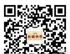 沧州外经快餐店(清真)