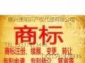 专利申请**张家界武陵山知识产权公司