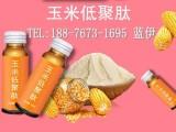 提供 大豆蛋白多肽ODM贴牌厂商