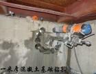 重庆秀山专业打孔,下水道疏通,水电维修