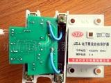 电子限荷自动控制器/限流保护器/专业贴片