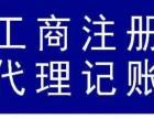 上海金山资产运营的动因
