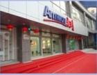 武汉汉阳区哪里能买到安利正品武汉汉阳区安利专卖店地址位置
